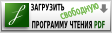 pdfreaders.org